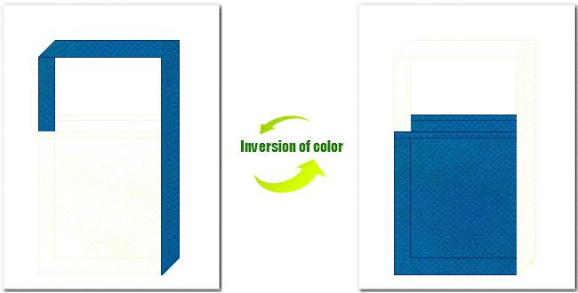 オフホワイト色と青色の不織布ショルダーバッグのデザイン:水素自動車・人工知能イメージ・LEDイメージにお奨めです。