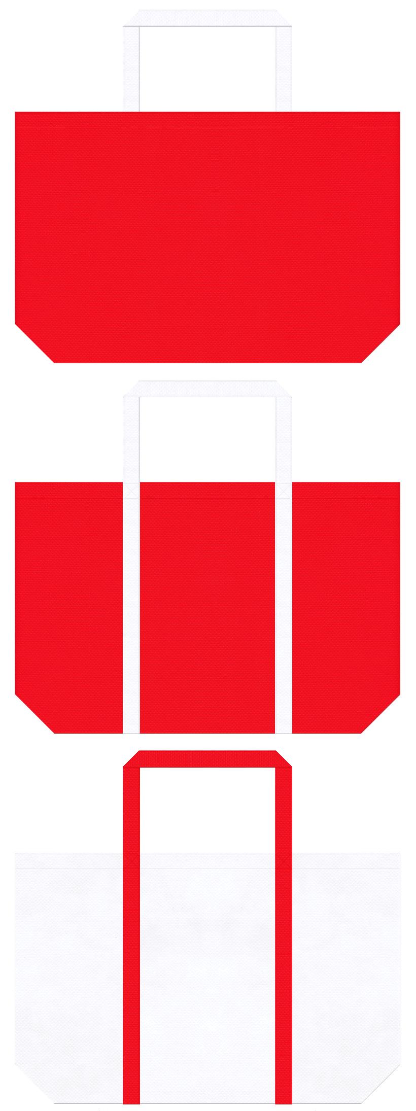 救急用品・レスキュー隊・消防団・献血・医療施設・病院・医療セミナー・婚礼・お誕生日・ショートケーキ・サンタクロース・クリスマスセールにお奨めの不織布ショッピングバッグのデザイン:赤色と白色のコーデ
