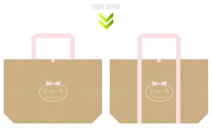 カーキ色と桜色の不織布バッグデザイン例:ペットの美容室のノベルティ