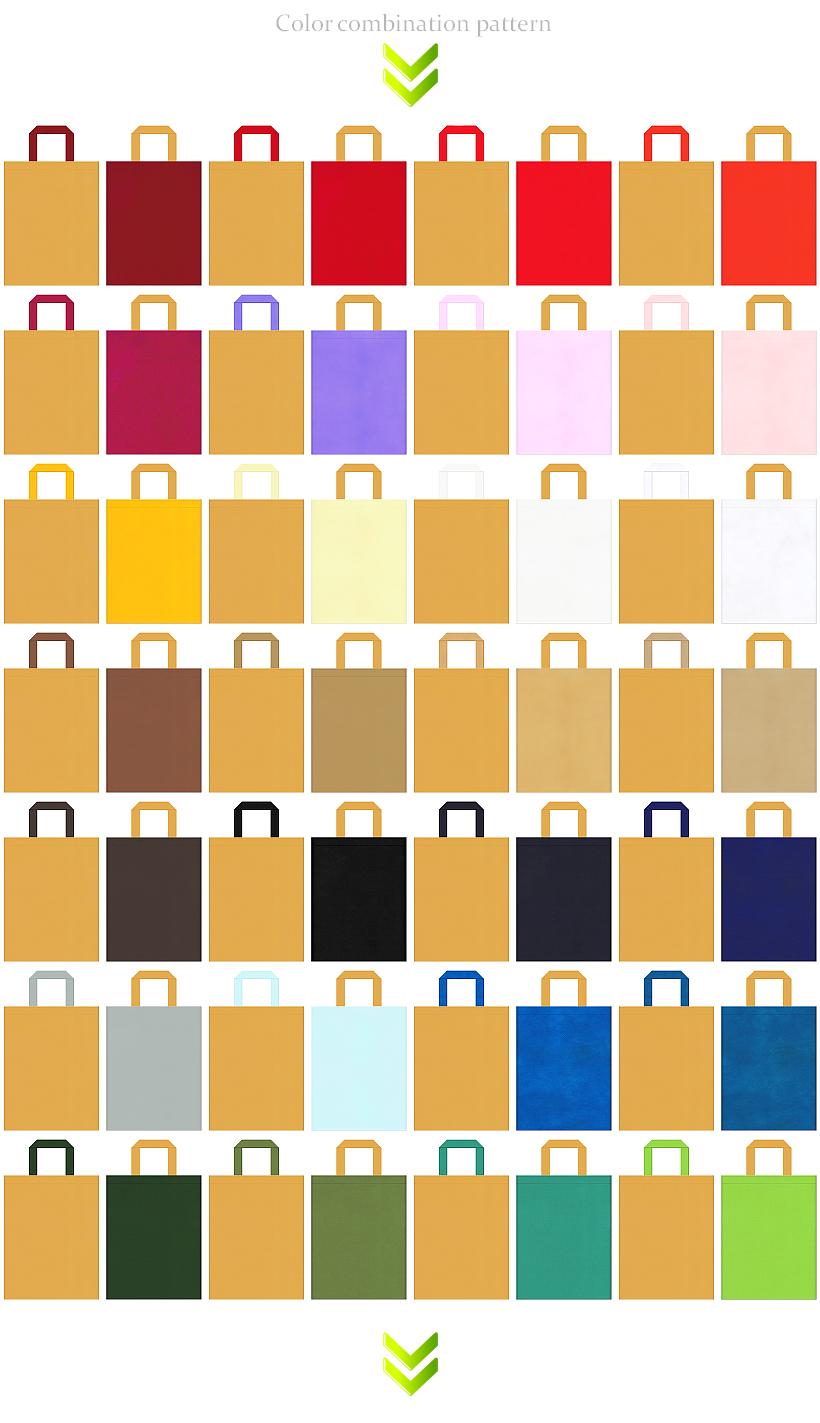 衣・食・住・学・遊のイベントのノベルティにお奨めの不織布バッグデザイン:黄土色のコーデ56例