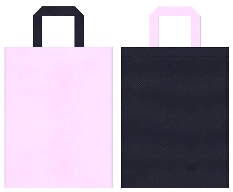 学校・学園・オープンキャンパス・学習塾・レッスンバッグ・ユニフォーム・運動靴・アウトドア・スポーツイベントにお奨めの不織布バッグデザイン:明るいピンク色と濃紺色のコーディネート