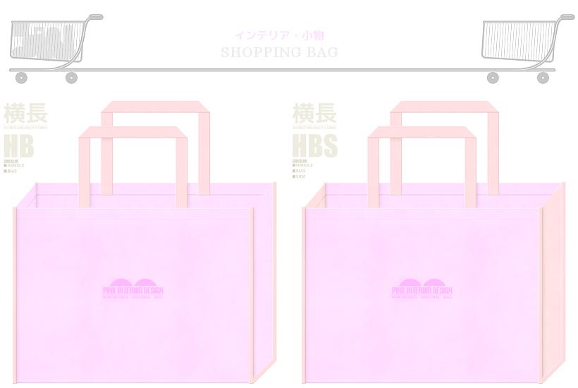 パステルピンク色と桜色の不織布バッグデザイン:インテリア・小物のショッピングバッグ