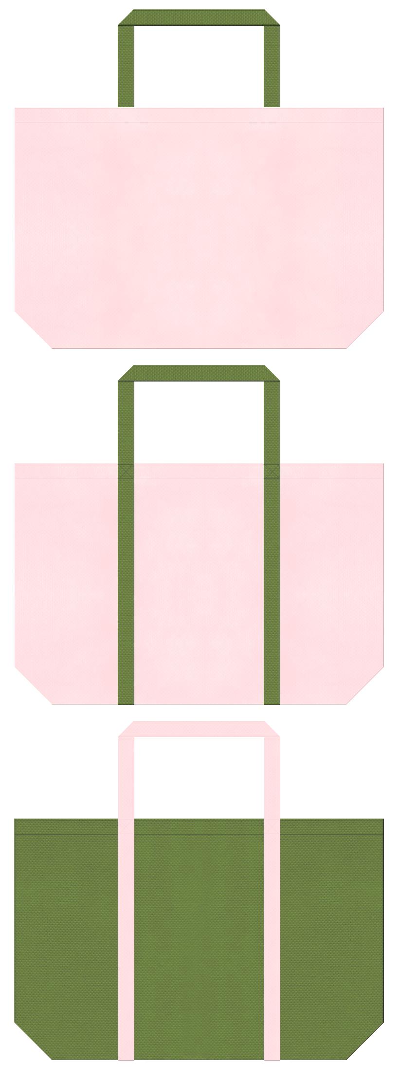 桜色と草色の不織布バッグデザイン。桜餅・三色団子の配色で、和雑貨のショッピングバッグにお奨めです。