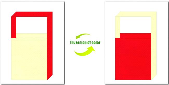 薄黄色と赤色の不織布ショルダーバッグのデザイン