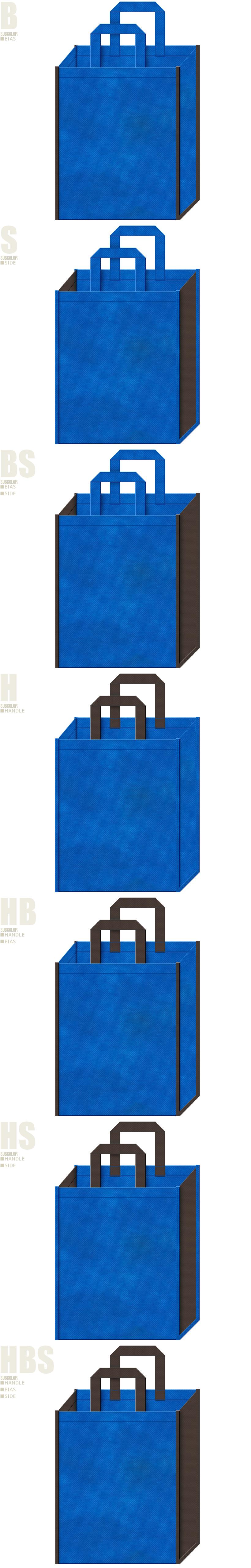 不織布トートバッグのデザイン例-不織布メインカラーNo.22+サブカラーNo.40の2色7パターン