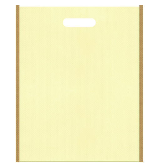セミナー資料配布用のバッグにお奨めの 不織布小判抜き袋デザイン:メインカラー薄黄色、サブカラー金色系黄土色