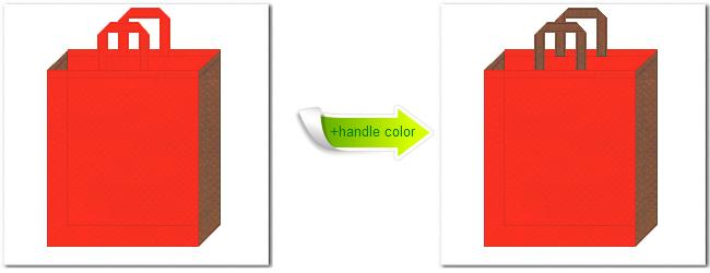 不織布No.1オレンジと不織布No.7コーヒーブラウンの組み合わせのトートバッグ