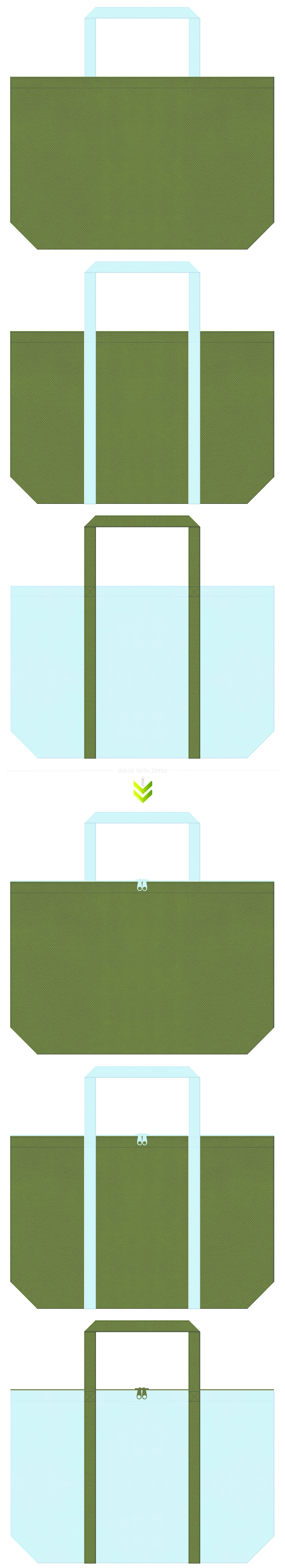 草色と水色の不織布エコバッグのデザイン。ビオトープ・造園用品の展示会用バッグにお奨めです。