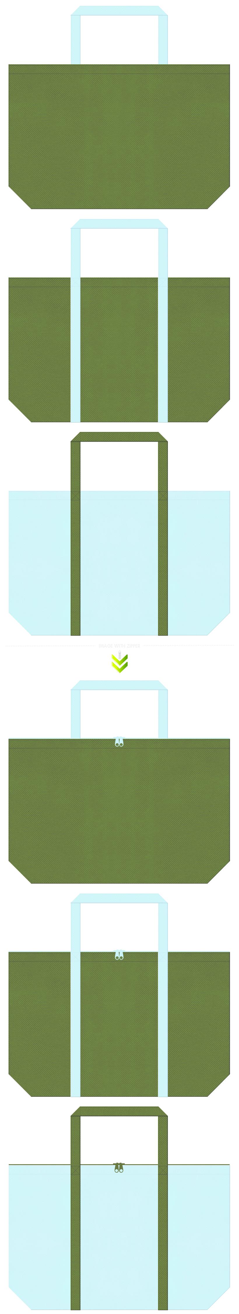 水草・ビオトープ・苔・テラリウム・和風庭園・造園用品・エクステリア・和風エコバッグにお奨めの不織布バッグデザイン:草色と水色のコーデ