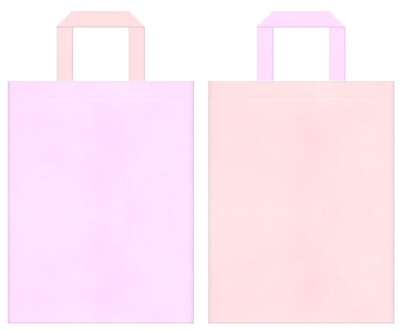 保育・福祉・介護・医療・浴衣・ドリーム・パジャマ・インテリア・寝具・パステルカラー・ガーリーデザインにお奨めの不織布バッグデザイン:パステルピンク色と桜色のコーディネート