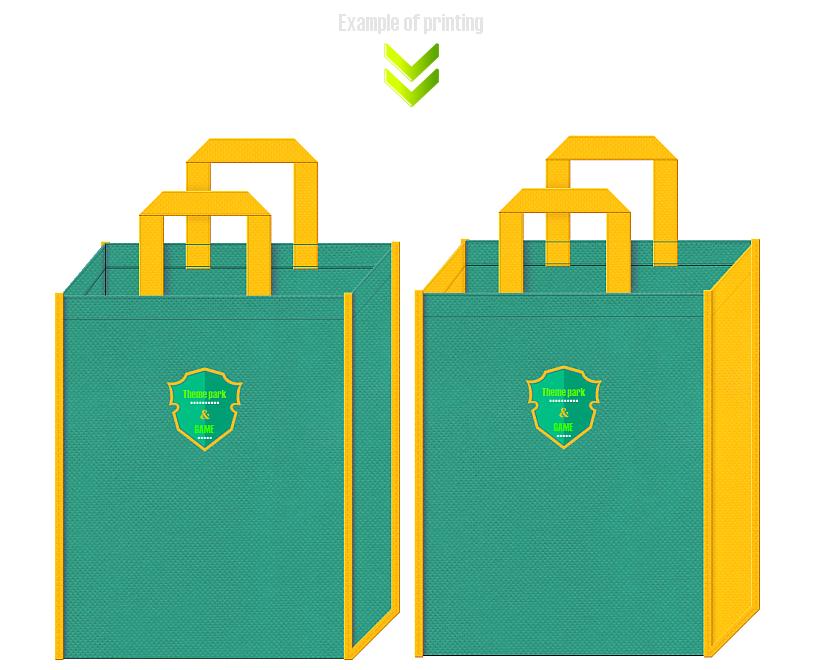 青緑色と黄色の不織布バッグデザイン:テーマパークやゲーム・キッズイベントにお奨めの配色です。