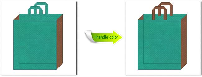 不織布No.31ライムグリーンと不織布No.7コーヒーブラウンの組み合わせのトートバッグ