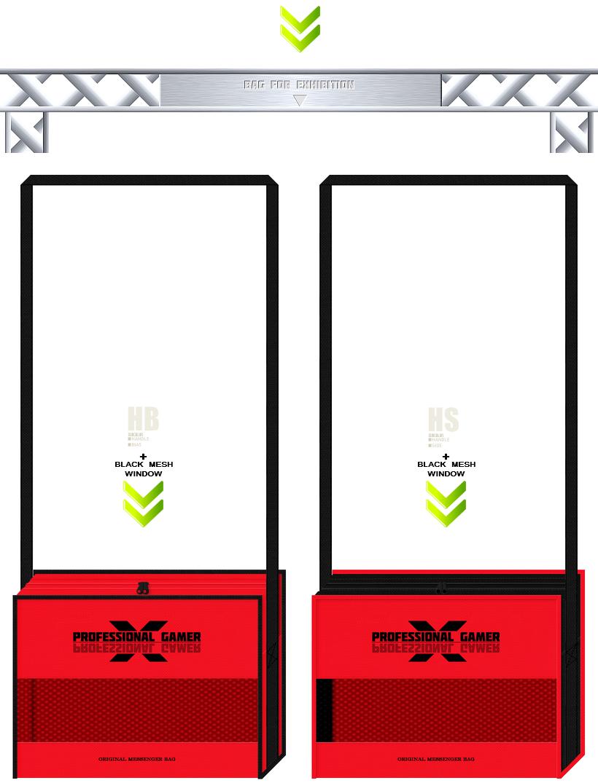 赤色と黒色の不織布にメッシュ窓をつけた不織布バッグデザイン:プロゲーマー・ゲームイベントのノベルティ・ゲームの展示会用バッグ