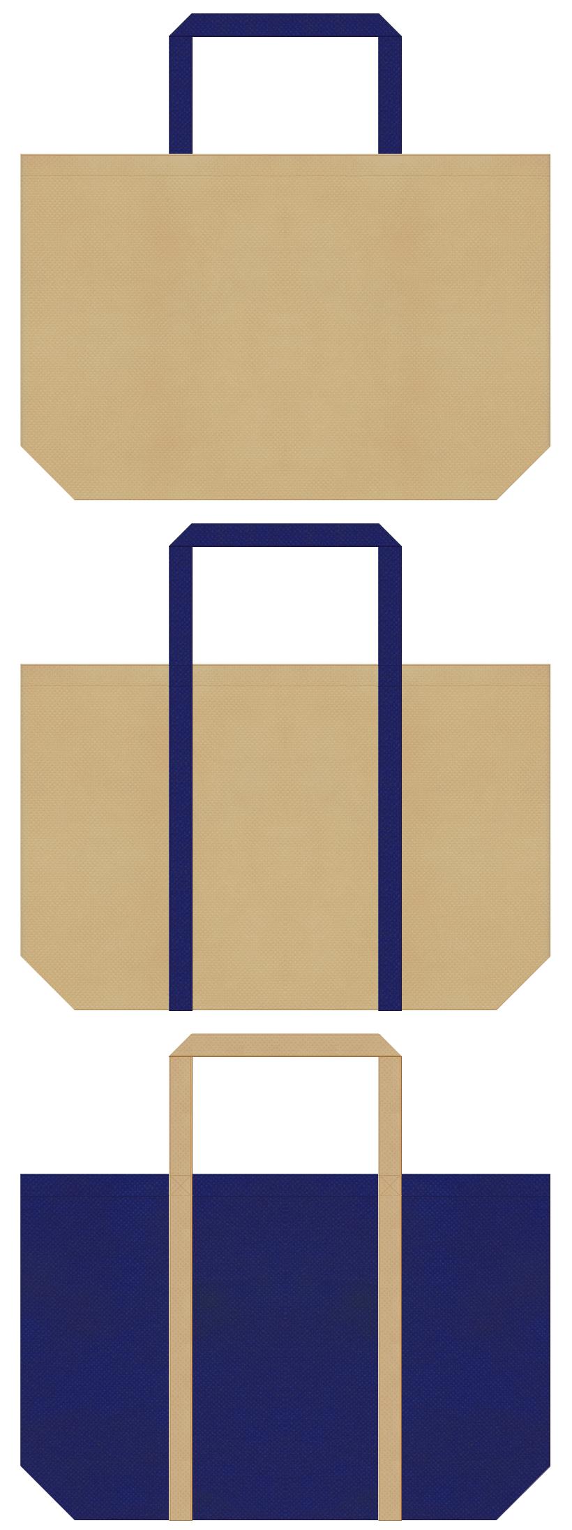学校・オープンキャンパス・学習塾・レッスンバッグ・デニム・カジュアル・アウトレットのショッピングバッグにお奨めの不織布バッグデザイン:カーキ色と明るい紺色のコーデ