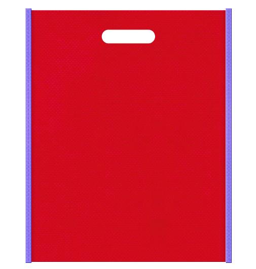 不織布小判抜き袋 メインカラー薄紫色とサブカラー紅色の色反転