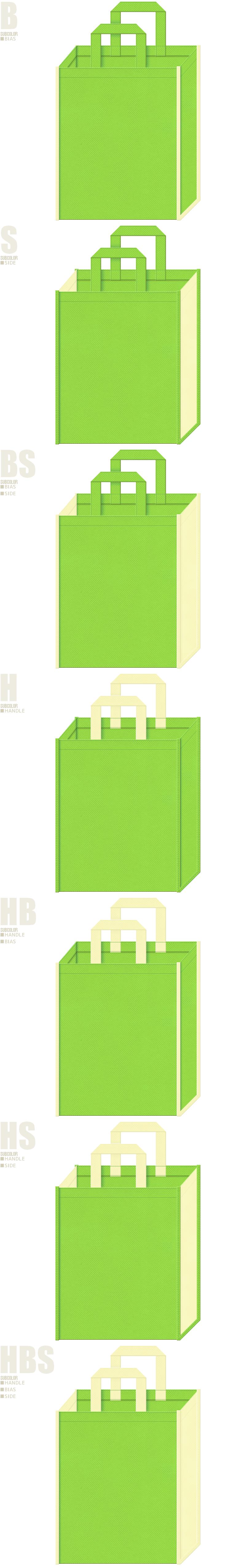 黄緑色と薄黄色、7パターンの不織布トートバッグ配色デザイン例。新緑季節のバッグノベルティにお奨めです。小鳥・インコ風。