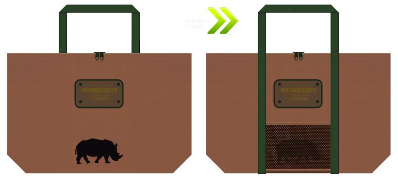 メッシュポケットをつけた不織布バッグのデザイン.4:動物園のノベルティ