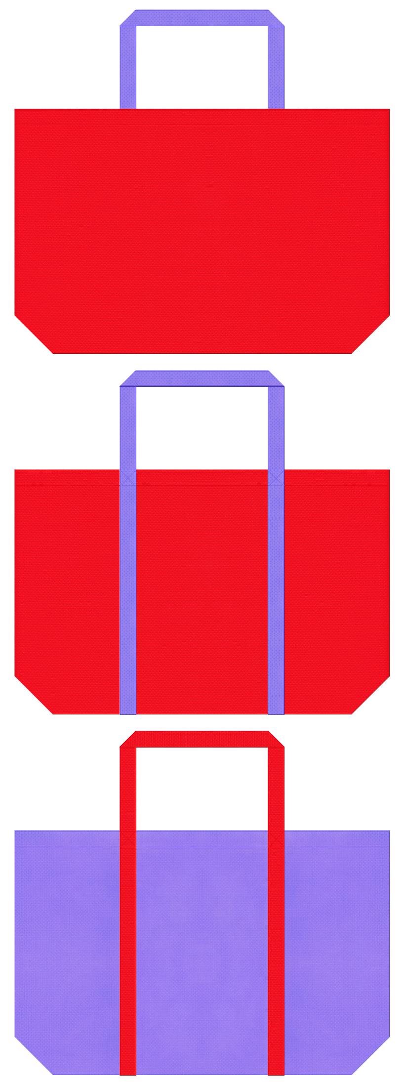 赤色と薄紫色の不織布ショッピングバッグデザイン。