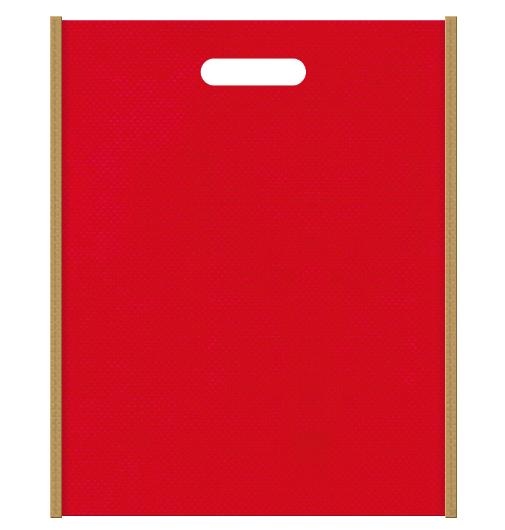 不織布小判抜き袋 2335のメインカラーとサブカラーの色反転