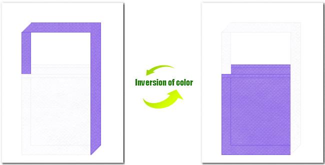 白色と薄紫色の不織布ショルダーバッグ