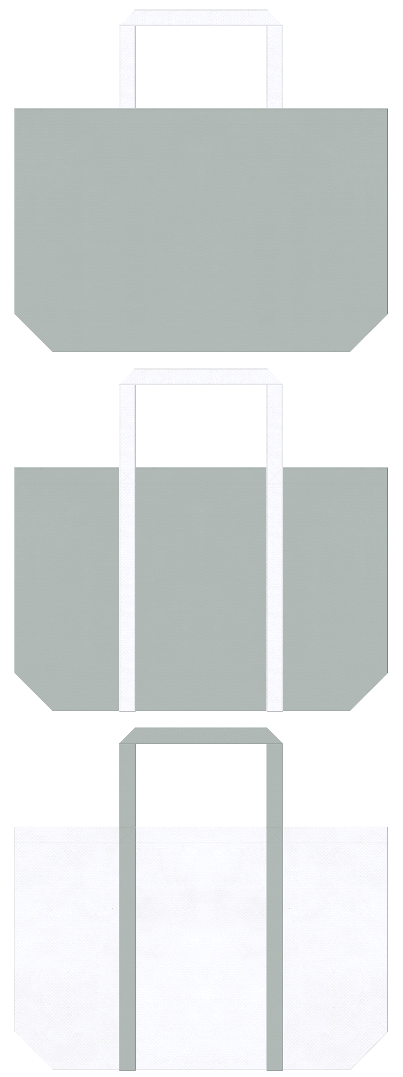 グレー色と白色の不織布エコバッグのデザイン。業務用冷蔵庫・クーラーのイメージにお奨めの配色です。