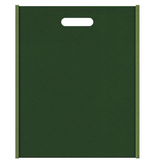 ジャングルイメージにお奨めの不織布バッグ小判抜き配色デザイン:メインカラー濃緑色とサブカラー草色