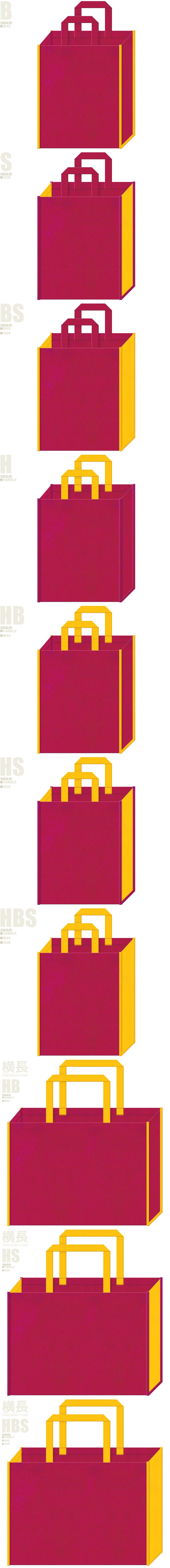濃いピンク色と黄色、7パターンの不織布トートバッグ配色デザイン例。遊園地・テーマパークのバッグノベルティにお奨めです。