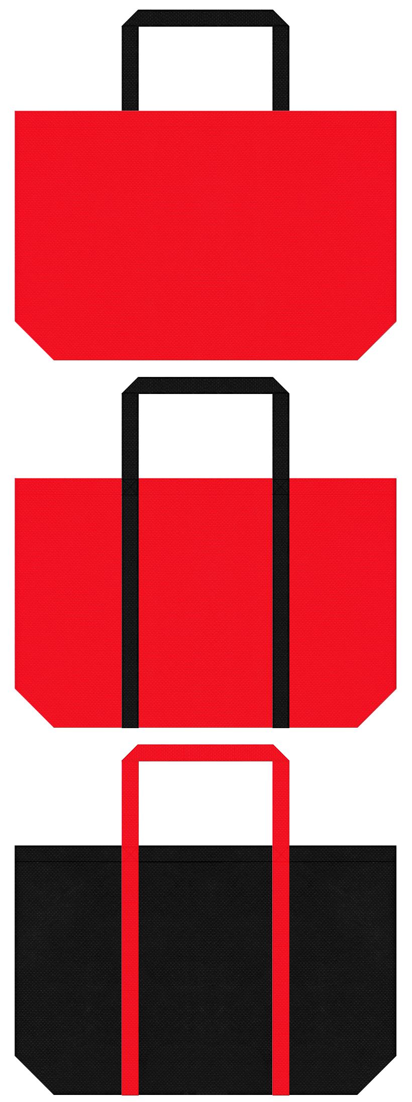 ダーツ・ルーレット・トランプ・カジノ・戦国・赤備え・アクションゲーム・シューティングゲーム・対戦型格闘ゲーム・ゲームの展示会用バッグ・レスキュー・消防団・花火大会・御輿・縁日・法被・提灯・お祭り用品のショッピングバッグにお奨めの不織布バッグデザイン:赤色と黒色のコーデ