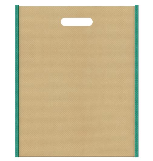 セミナー資料配布用のバッグにお奨めの 不織布小判抜き袋デザイン:メイン色カーキ色、サブカラー青緑色