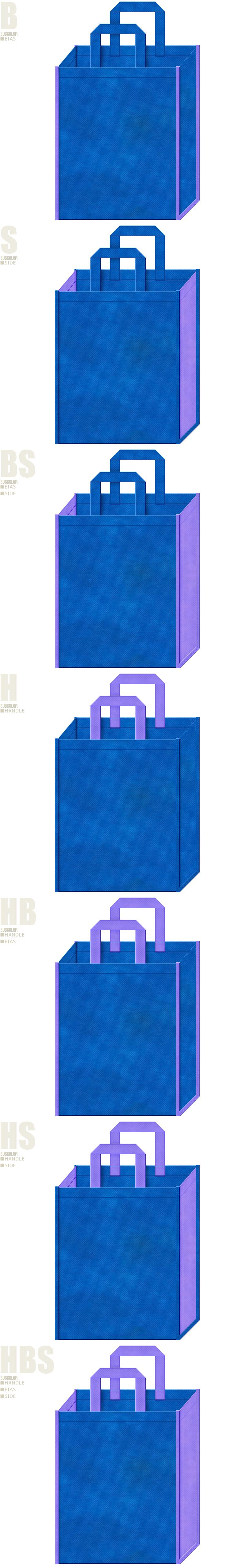 不織布トートバッグのデザイン例-不織布メインカラーNo.22+サブカラーNo.32の2色7パターン