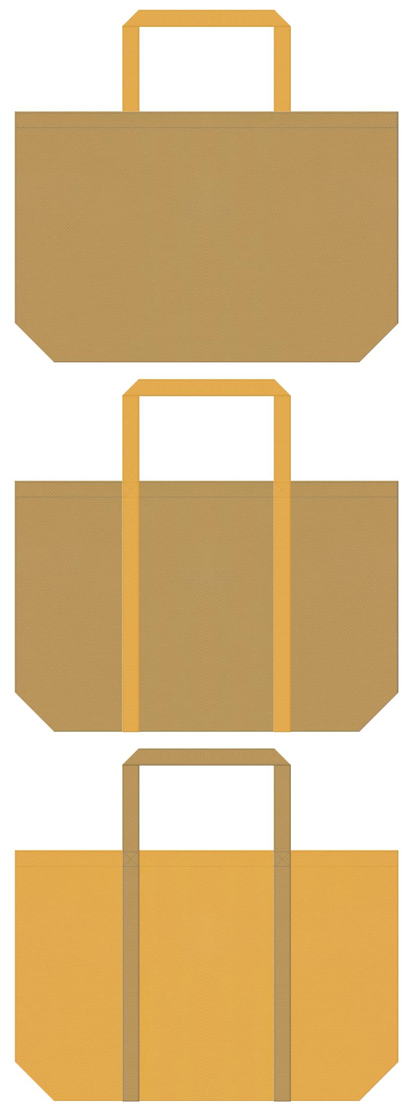 金色系黄土色と黄土色の不織布ショッピングバッグデザイン。