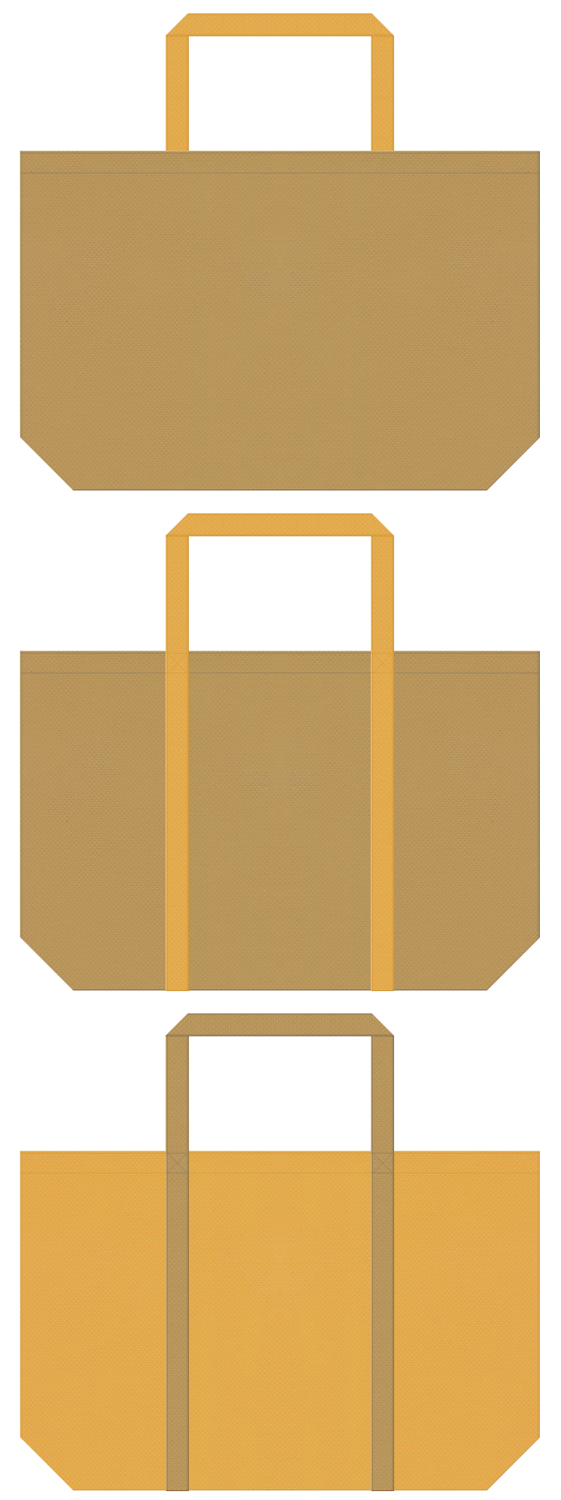 米酢・味醂・調味料・日曜大工・作業用品・土俵・相撲・縄・ロープ・DIYのショッピングバッグにお奨めの不織布バッグデザイン:マスタード色と黄土色のコーデ