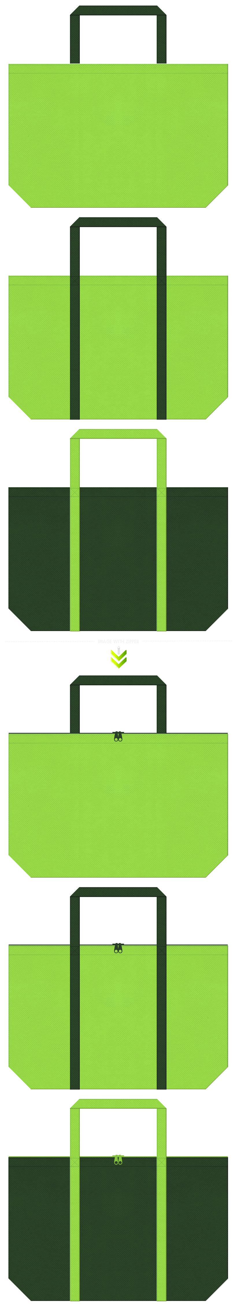黄緑色と濃緑色の不織布バッグデザイン。植物園のノベルティ・園芸用品のショッピングバッグにお奨めです。