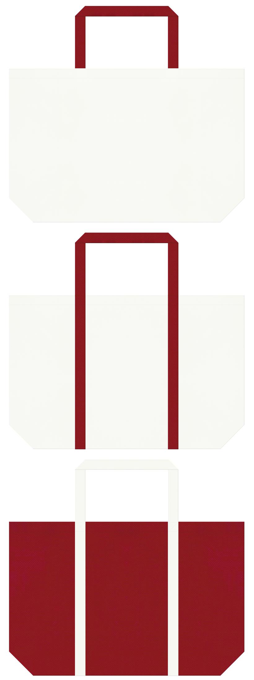 オフホワイト色とエンジ色の不織布バッグデザイン:和装・和雑貨にお奨めの配色です。