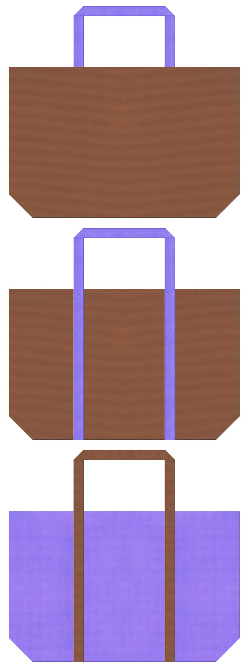 茶色と薄紫色の不織布ショッピングバッグデザイン。