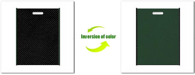 不織布小判抜き袋:No.9ブラックとNo.27ダークグリーンの組み合わせ