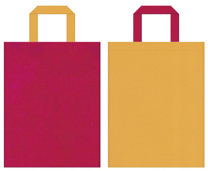 ガーリーデザイン・テーマパーク・プリンセス・絵本・おとぎ話・キッズイベントにお奨めの不織布バッグデザイン:濃いピンク色と黄土色のコーディネート