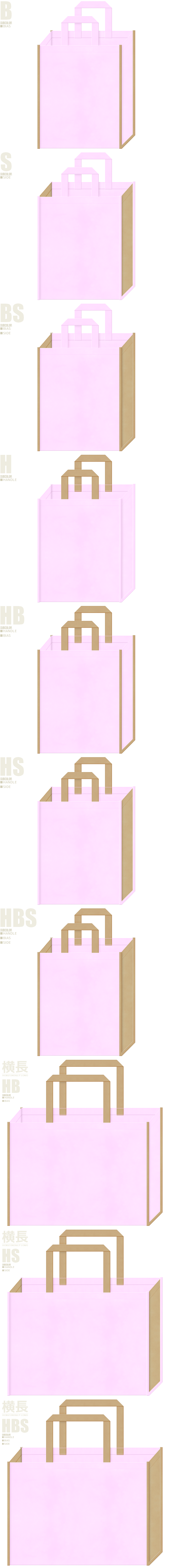 明るめのピンク色とカーキ色、7パターンの不織布トートバッグ配色デザイン例。girlyな不織布バッグにお奨めです。