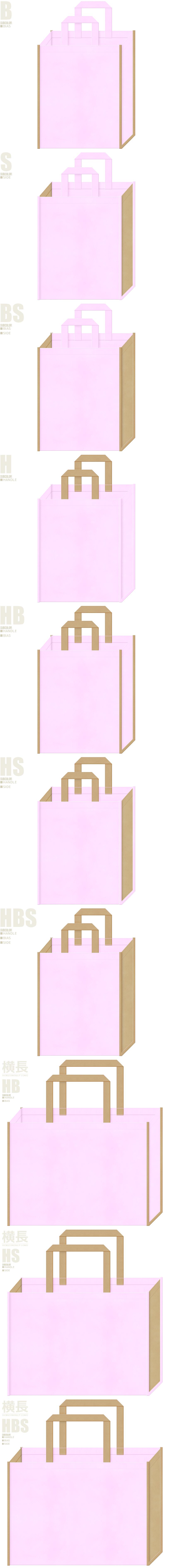 ペットショップ・ペットサロン・ペット用品・ペットフード・アニマルケア・ベアー・小鹿・ぬいぐるみ・手芸・ガーデン・ガーリーデザインにお奨めの不織布バッグデザイン:パステルピンク色とカーキ色の配色7パターン。