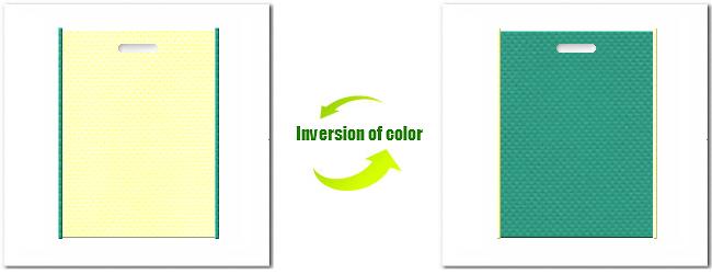 不織布小判抜き袋:クリームイエローとNo.31ライムグリーンの組み合わせ