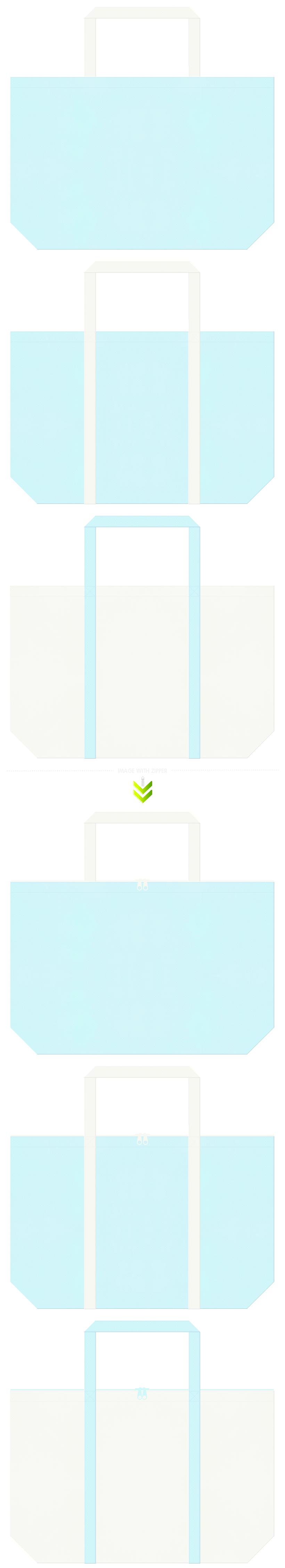 コスメ・バス用品・介護用品・水着・パール・ウェディング・チャペル・フェアリー・天使・フェミニン・スワン・バレエ・ビーナス・ガーリーデザイン・パステルカラーのショッピングバッグにお奨めの不織布バッグデザイン:水色とオフホワイト色のコーデ