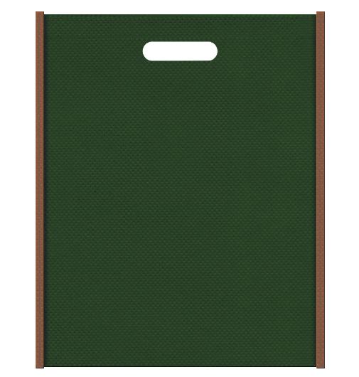 ジャングル・恐竜・もみの木イメージにお奨めの不織布バッグ小判抜き配色デザイン:メインカラー濃緑色とサブカラー茶色