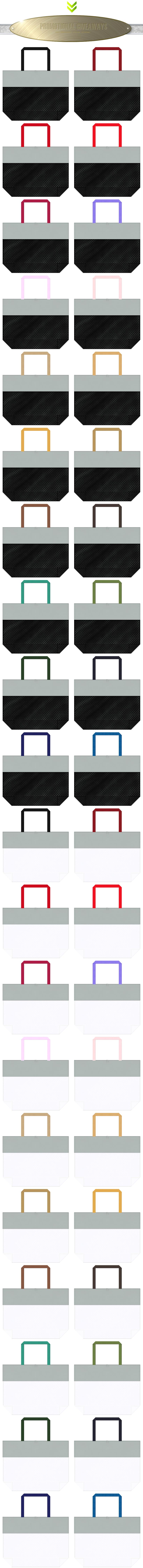 黒色メッシュ・白色メッシュとグレー色の不織布をメインに使用した、台形型メッシュバッグのカラーシミュレーション