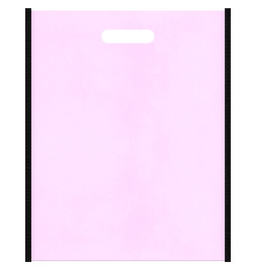 不織布バッグ小判抜き メインカラー黒色とサブカラー明るめのピンク色の色反転