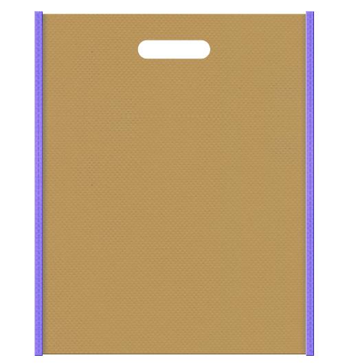 不織布小判抜き袋 メインカラーをマスタード色に、サブカラーを薄紫色に