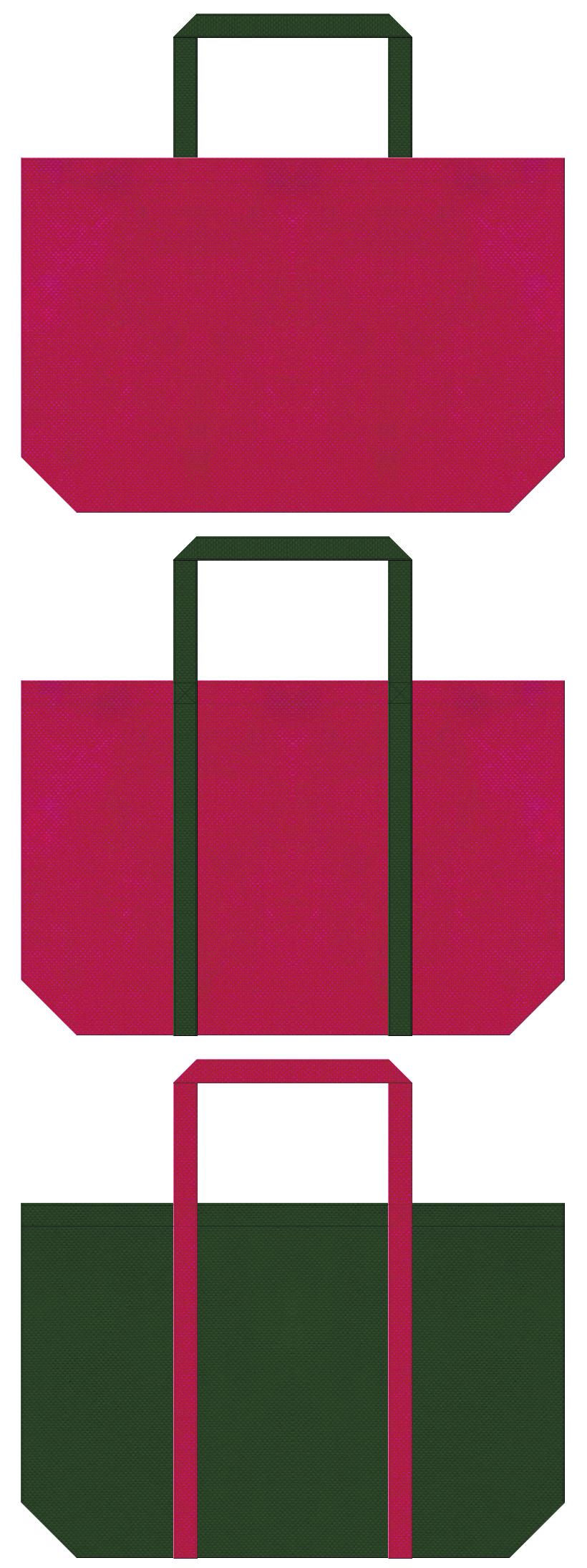 濃いピンク色と濃緑色の不織布ショッピングバッグデザイン。振袖・袴風の配色です。