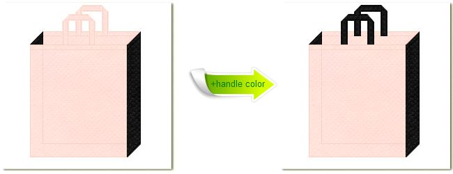 不織布No.26ライトピンクと不織布No.9ブラックの組み合わせのトートバッグ