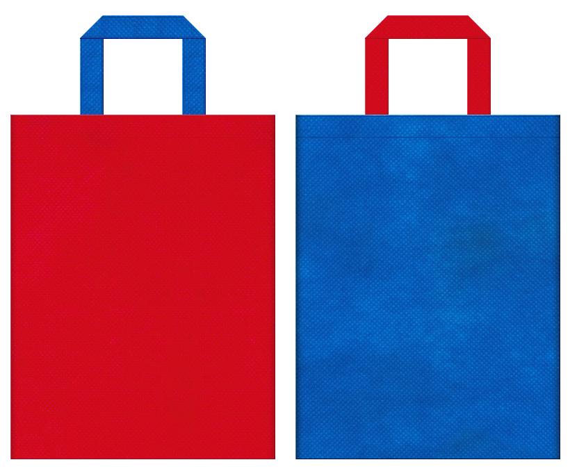 不織布バッグのデザイン:不織布カラーNo.35ワインレッドとNo.22スカイブルーの組み合わせ