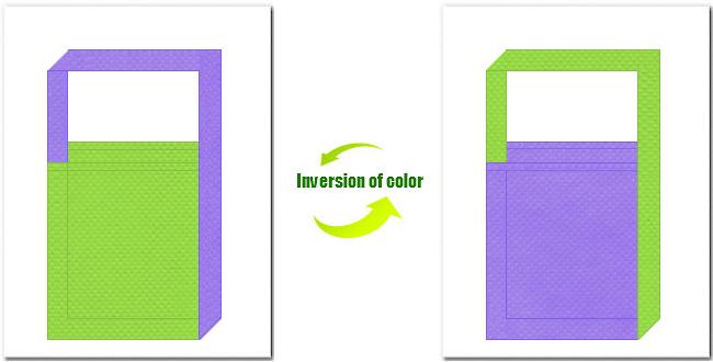 黄緑色と薄紫色の不織布ショルダーバッグのデザイン:紫陽花風の配色で和風柄にお奨めです。