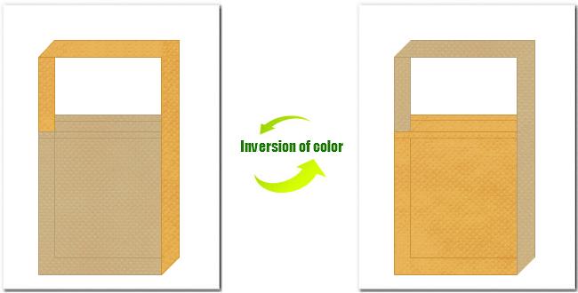 カーキ色と黄土色の不織布ショルダーバッグのデザイン:DIYのショッピングバッグにお奨めの配色です。